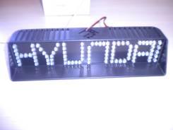 Задний стоп сигнал Hyundai. диодный