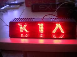 Задний стоп сигнал Kia. диодный