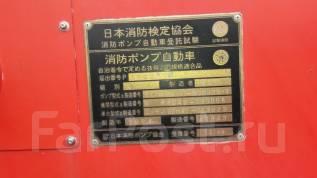 Пожарно-насосная станция