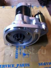 Стартер. Nissan Atlas Двигатели: QD32, TD27, TD23