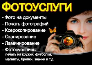 """Фотосувениры на Школьной! Объемные брелоки """"Госномер""""!"""