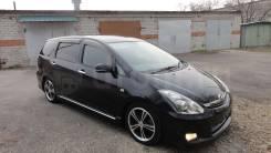 Пружина подвески. Toyota: Corolla, Avensis, Allion, Corolla Fielder, Caldina, Corolla Runx