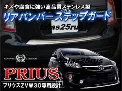 Накладка на бампер. Toyota Prius, ZVW30, ZVW30L