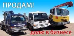"""Nissan. Продается доля в прибыльном бизнесе """"эвакуаторы"""", 4 600 куб. см., 5 000 кг."""