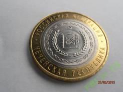 Чеченская республика - 10 рублей 2010 г. в.! UNC