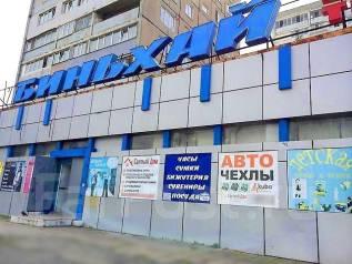 Торговые помещения. 22 кв.м., улица Сахалинская 44, р-н Тихая. Дом снаружи