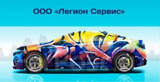 Кузовной ремонт/ Ремонт рам/ Малярные работы/ Подбор автоэмалей