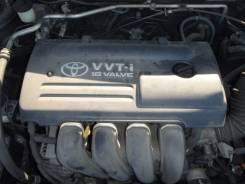 Двигатель. Toyota: Corolla, Wish, Opa, Allion, Corolla Fielder, Allex, Premio, WiLL VS, Corolla Spacio, Corolla Runx Двигатель 1ZZFE