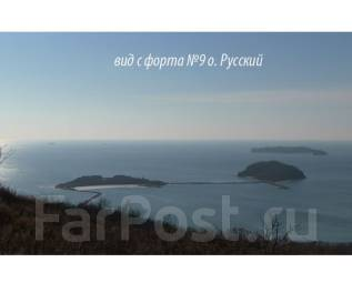 О. Русский. Экскурсии по Владивостокской крепости