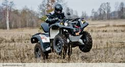 Baltmotors ATV 700. исправен, есть птс, без пробега