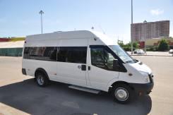 Автобус 2014 года выпуска, 25 мест, куплен в январе 2015 года.