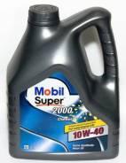 Mobil. Вязкость 10W40, полусинтетическое
