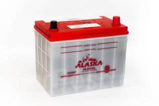 Alaska. 75А.ч., Прямая (правое), производство Япония
