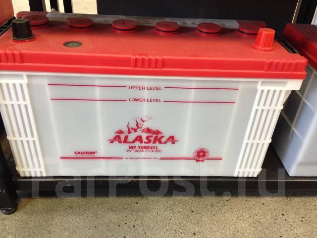 Alaska. 100А.ч., Обратная (левое), производство Япония