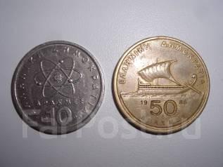 Греция - две монеты одним лотом