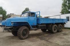 Урал 4320. -31, 11 150 куб. см., 10 000 кг. Под заказ