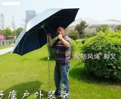 Зонты садовые.
