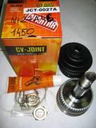 Кольцо шруса. Nissan Maxima, A33 Nissan Cefiro, A32, A33 Двигатель VQ20DE