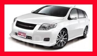 Дуги багажника. Toyota Corolla Fielder