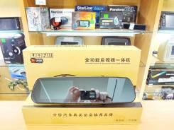 Зеркало видеорегистратор с камерой заднего хода. Качество 5+. Гарантия.