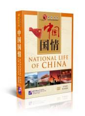 Репетитор китайского языка для взрослых и детей!