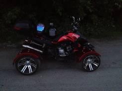 Armada ATV. исправен, есть птс, с пробегом