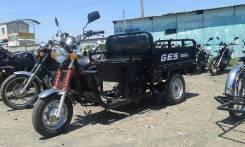 GES. 125 куб. см., исправен, без птс, без пробега