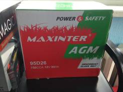 Maxinter. 85 А.ч., правое крепление, производство Китай