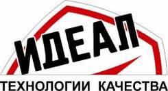 """Техник. ООО """"Идеал"""". Улица Коммунальная 8б"""