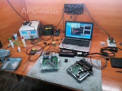 Автоэлектрик, компьютерная диагностика, чип-тюнинг в Барнауле.