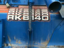 Крышка почво фрезы RKB140 на японский мини трактор Iseki TM21. Iseki. Под заказ