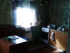 Часть дома в г. Озеры. Юрия Сергеева, р-н Озерский, площадь дома 30кв.м., централизованный водопровод, электричество 4 кВт, отопление газ, от агентс...