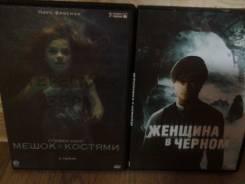 ДВД-диски