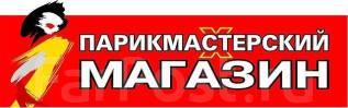 Продавец-консультант. ИП Мигеркина СН. Пр-т Красного Знамени, 86А ТЦ Кольцевой 2 эт