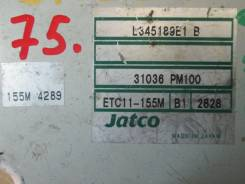 Блок реле. Mazda Atenza, GYEW, GY3W Двигатель L3VE