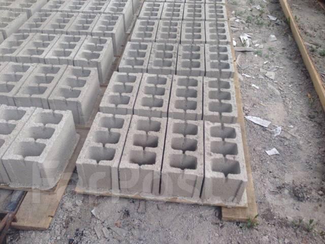 Черемхово бетон купить гвозди бетона