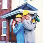 Выполним строительные и ремонтные работы
