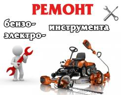 Сервисный центр АВА-ТРАК (ремонт техники по всему Приморскому краю)