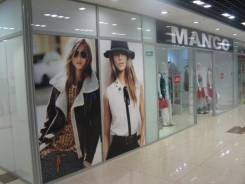 Рекламное и художественное оформление витрин и фасадов