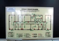 Планы пожарной эвакуации. Знаки безопасности труда