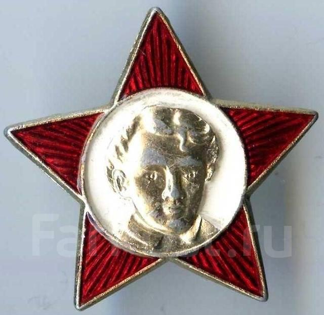 Значок октябренка цена мелкая монета в грузии