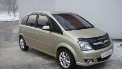 Opel Meriva. Z16XEP
