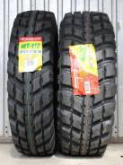 Silverstone MT-117 Sport. Грязь MT, 2014 год, без износа, 1 шт. Под заказ