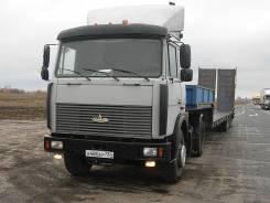 МАЗ 543208-020. Продается МАЗ, 14 860 куб. см., 18 000 кг.
