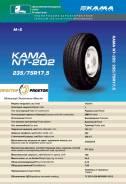 Кама NT-202. Всесезонные, 2015 год, без износа, 1 шт
