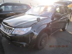 Subaru Forester. SHJ, FB20