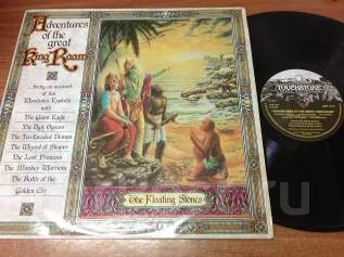 PROG! The Floating Stones - Adventures Of The Great King Raam - UK LP