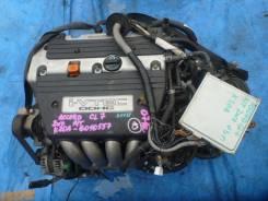 Двигатель Honda Accord, CL7, K20A