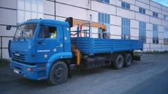 Камаз 65117. Самопогрузчик, 300 куб. см., 14 000 кг.