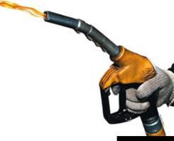 Куплю дизельное топливо!